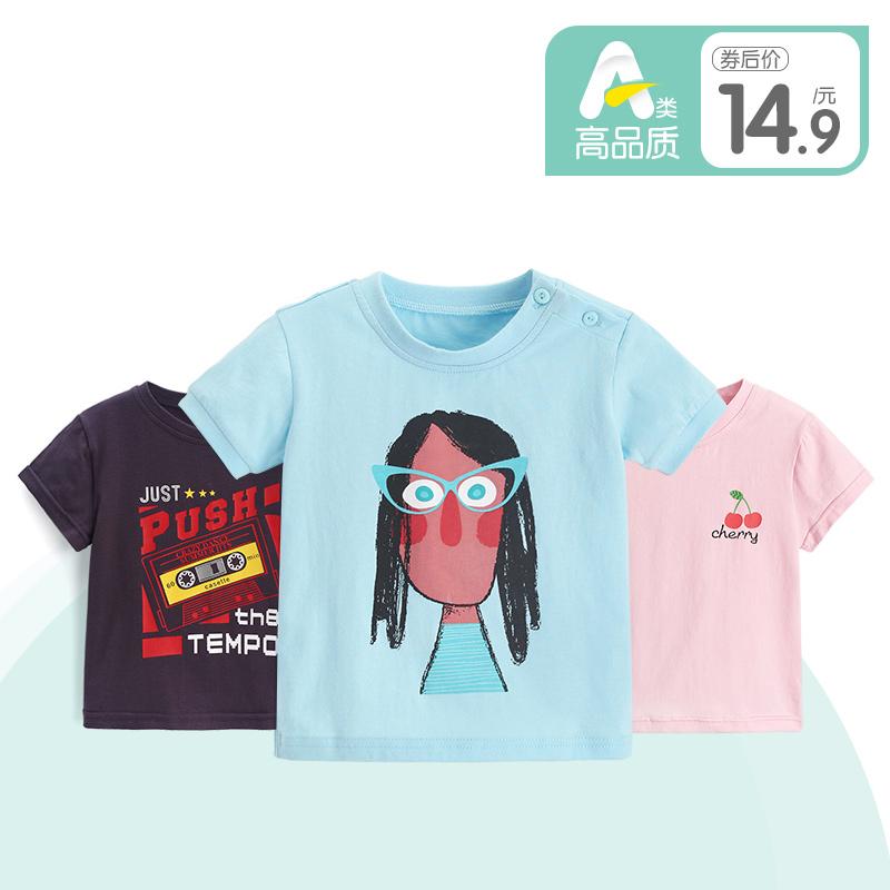 优贝宜 儿童短袖t恤夏季薄款男童体恤纯棉女宝宝夏装上衣童装衣服