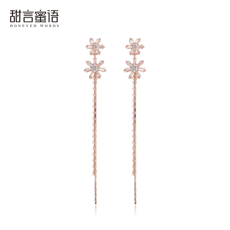 925 silver needle Japanese and Korean popular crystal zircon flower Tassel Earrings elegant ladies wear personalized long earrings