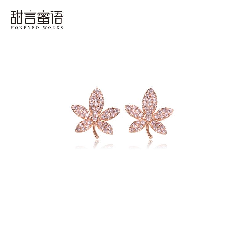 Sen Department sweet micro leaf inlaid small earrings mini small lady girl versatile Earrings Earrings 925 silver needle women