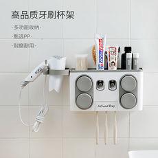 家用挤牙器吸壁式卫浴套装多功能牙刷置物架壁挂式全自动挤牙膏器