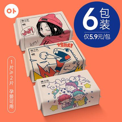 6包装 洗脸巾一次性女纯棉加厚洁面巾纸抽取式卸妆洗面擦脸棉柔巾