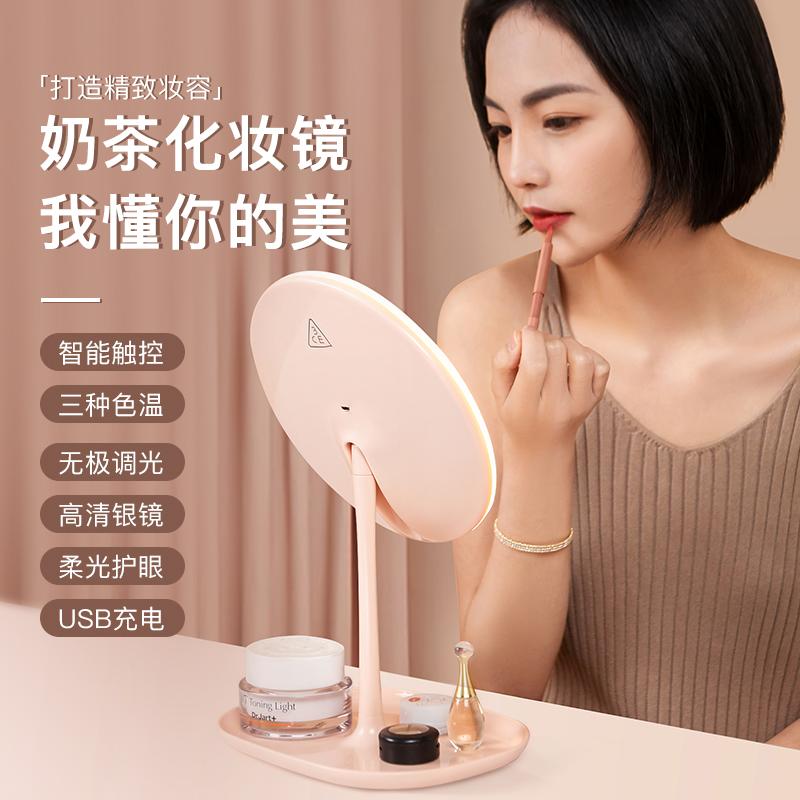 韩国 3CE 三熹玉 便携奶茶LED化妆镜 天猫优惠券折后¥89包邮(¥119-30)