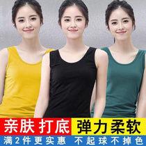 80~190斤夏季大码吊带背心女学生韩版外穿性感内穿无袖丝绵打底衫