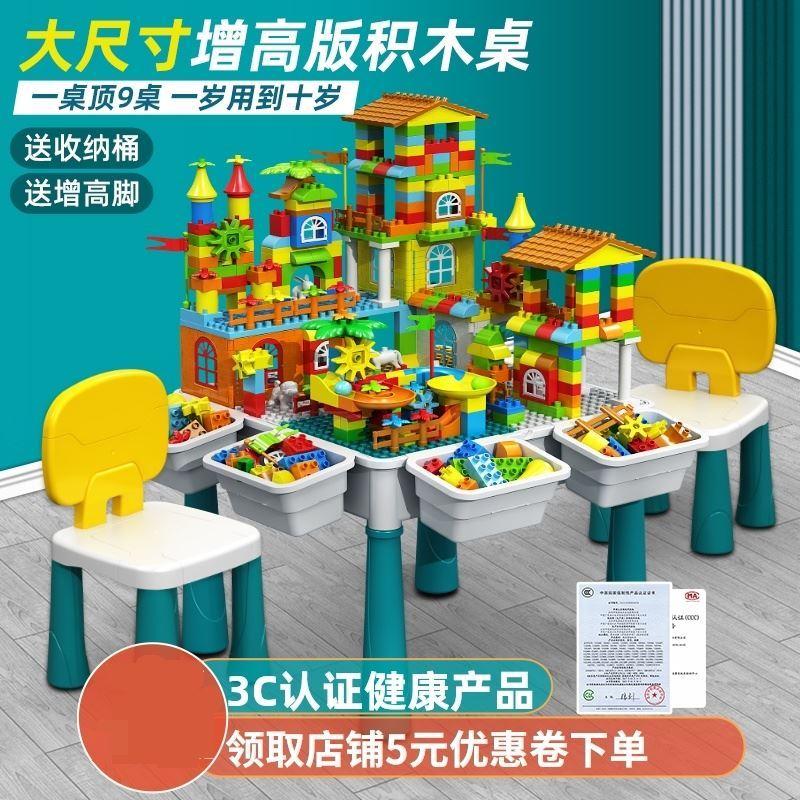 玩具桌积木桌 太空沙妈妈数字大型女孩子创意多功能多用乐趣拼插