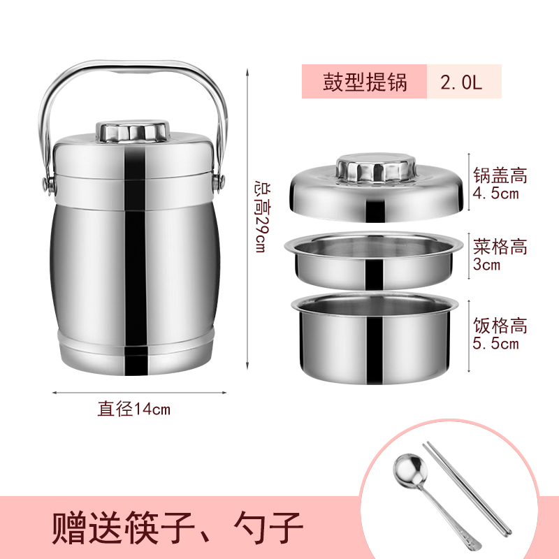 2021送飯保温飯s箱大容量多層密封通用湯壺学生加熱二層セット丸