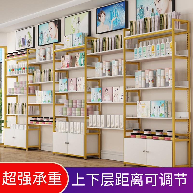 化妆品展示柜可调节货架多层置物架