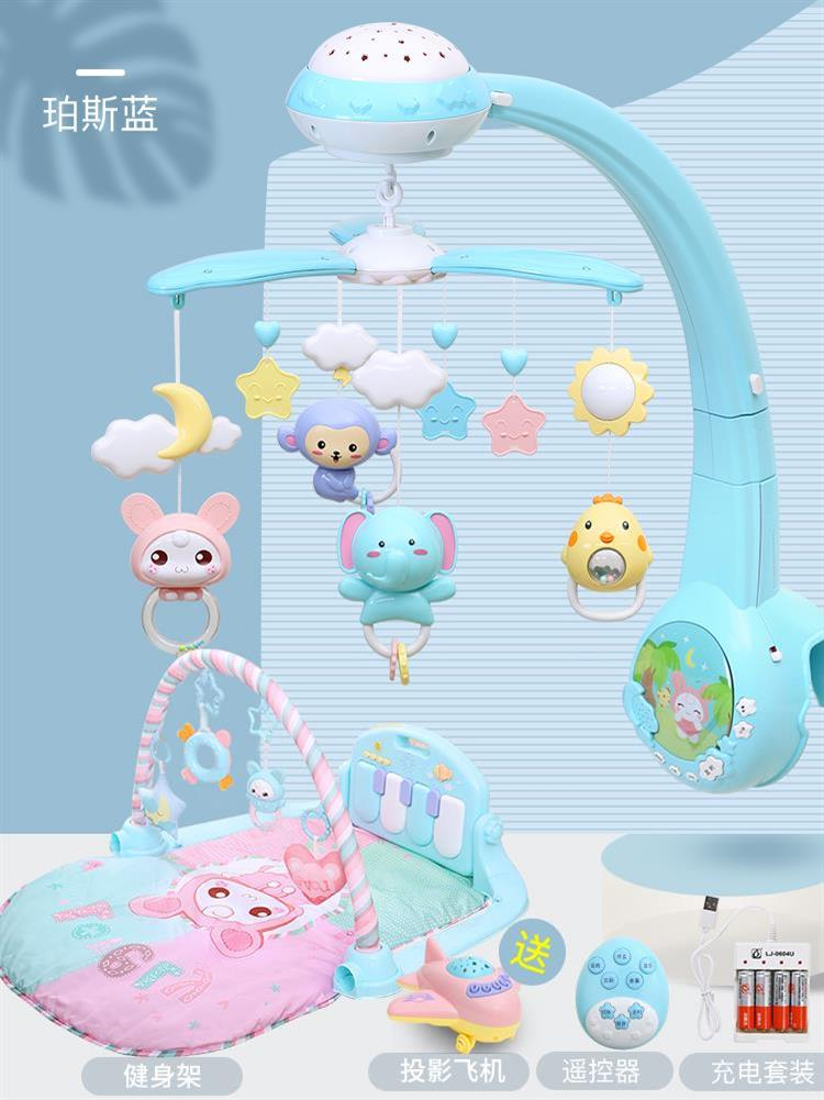 Multifunctional 0-1-year-old baby bed bell play Hanging Baby coax accessories neonatal pendant music toy rotation
