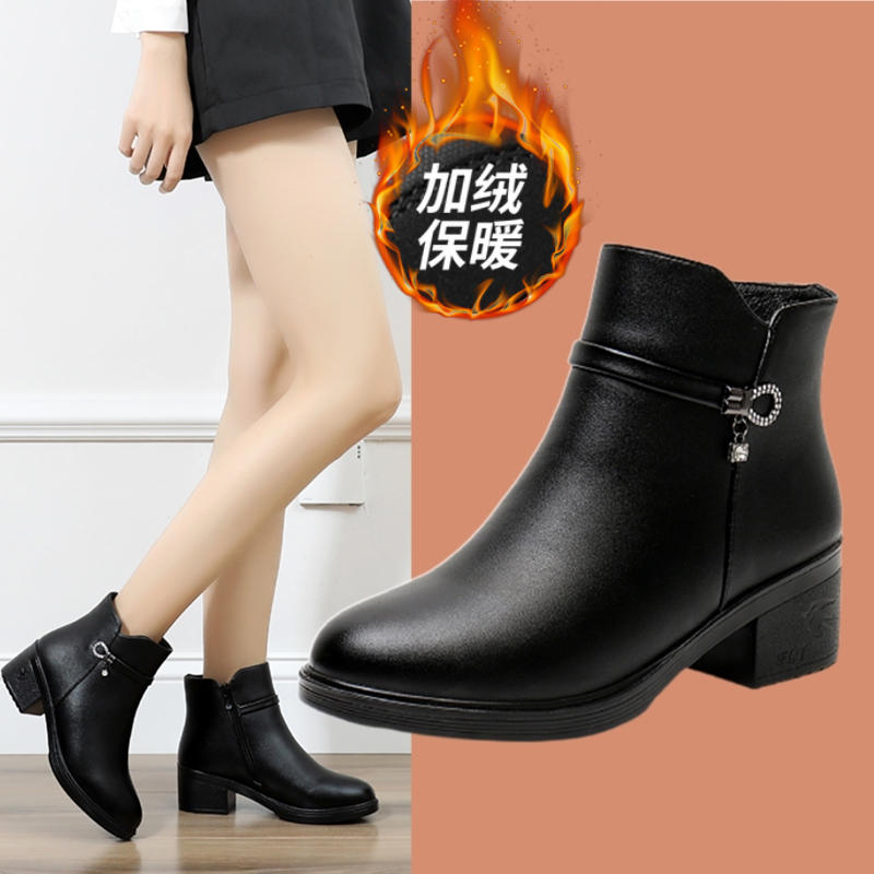 Mom cotton boots winter high heel Martin boots middle age cotton shoes antiskid snow boots warm Plush womens short boots new soft soles