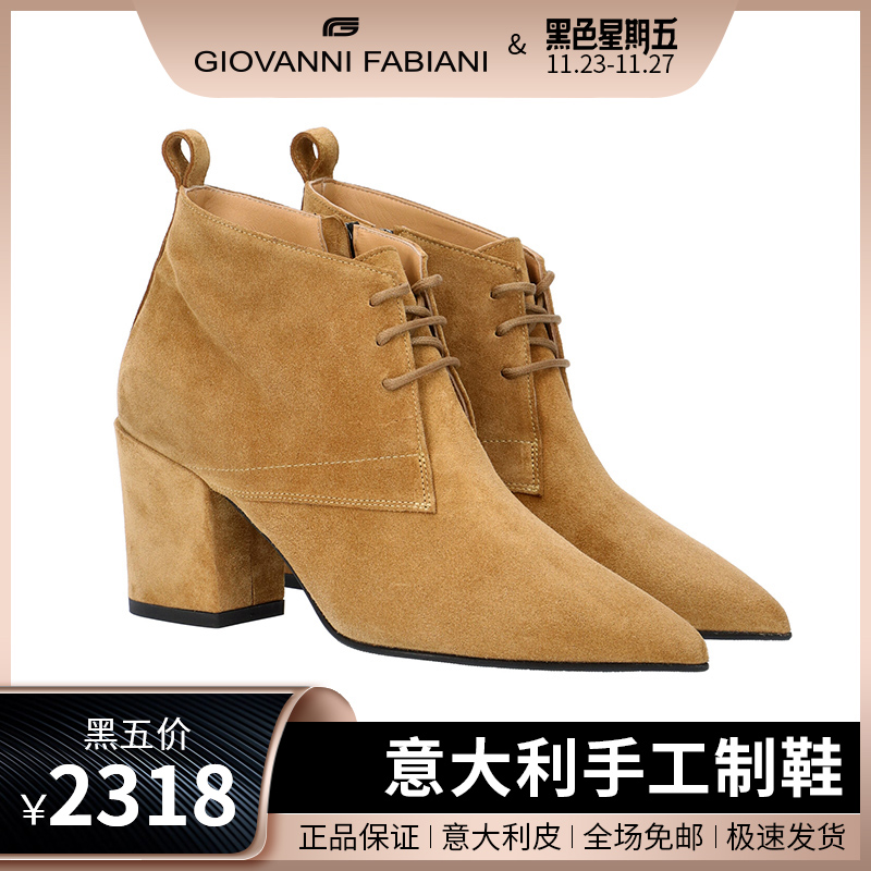Giovanni fabiani Italian imported womens shoes Caramel Suede Ankle Boots short boots womens small shoes