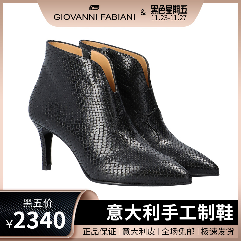 Giovanni fabiani Italian womens shoes black Python Leather Ankle Boots short boots womens shoes