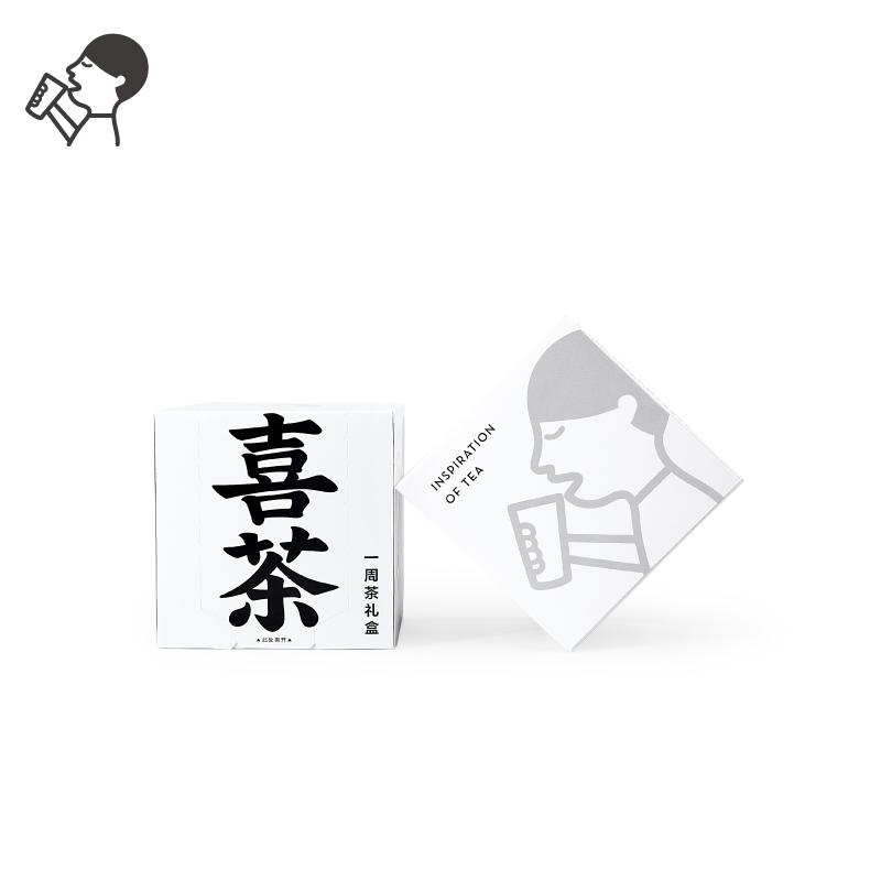 喜茶 灵感一周茶礼盒挂耳茶包0香精袋泡茶冷泡茶叶伴手礼物7包/盒