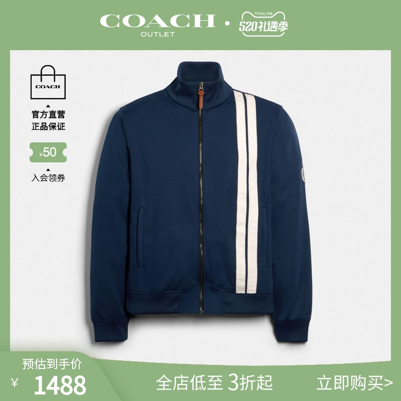 Coach / Coach Orle Men's Navy Blue Classic Comfort Outdoor Jacket Leisure Sports Jacket