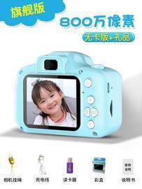 普通新品儿童照相机数码可拍照入门级拍摄时尚小型白色专用新手男