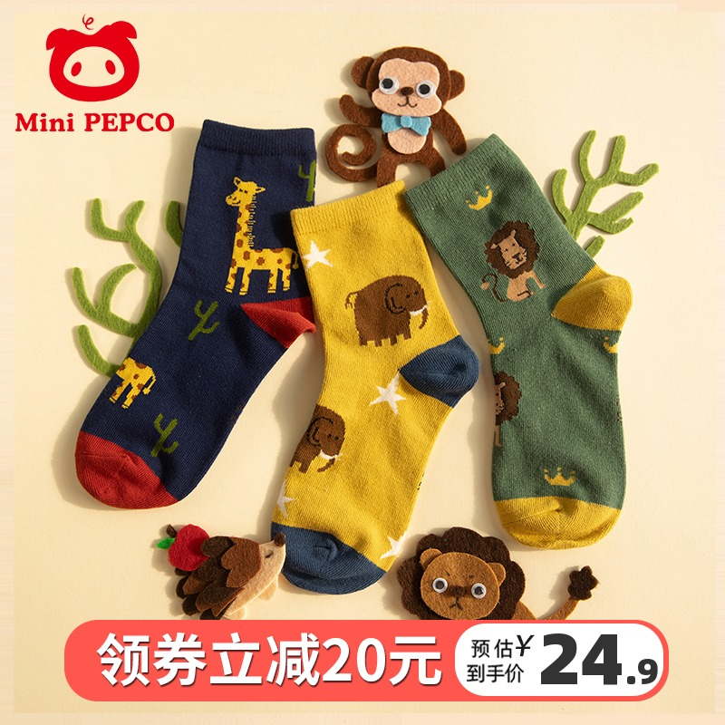 (过期)minipepco旗舰店 春秋男童中长筒学生中大童儿童袜子 券后24.9元包邮