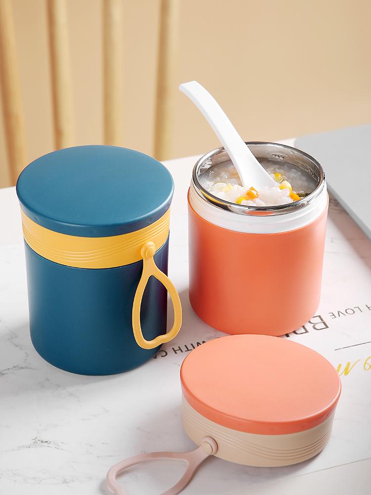 保温粥杯便携密封汤罐迷你早餐粥桶小型饭盒汤杯携带汤壶可微波炉