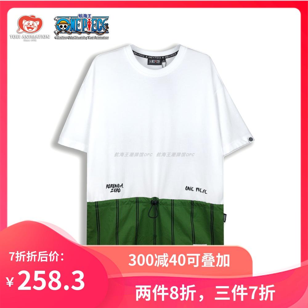正版授权航海王OnePiece日系潮牌情侣款中性COSPLAY系列T恤—索隆