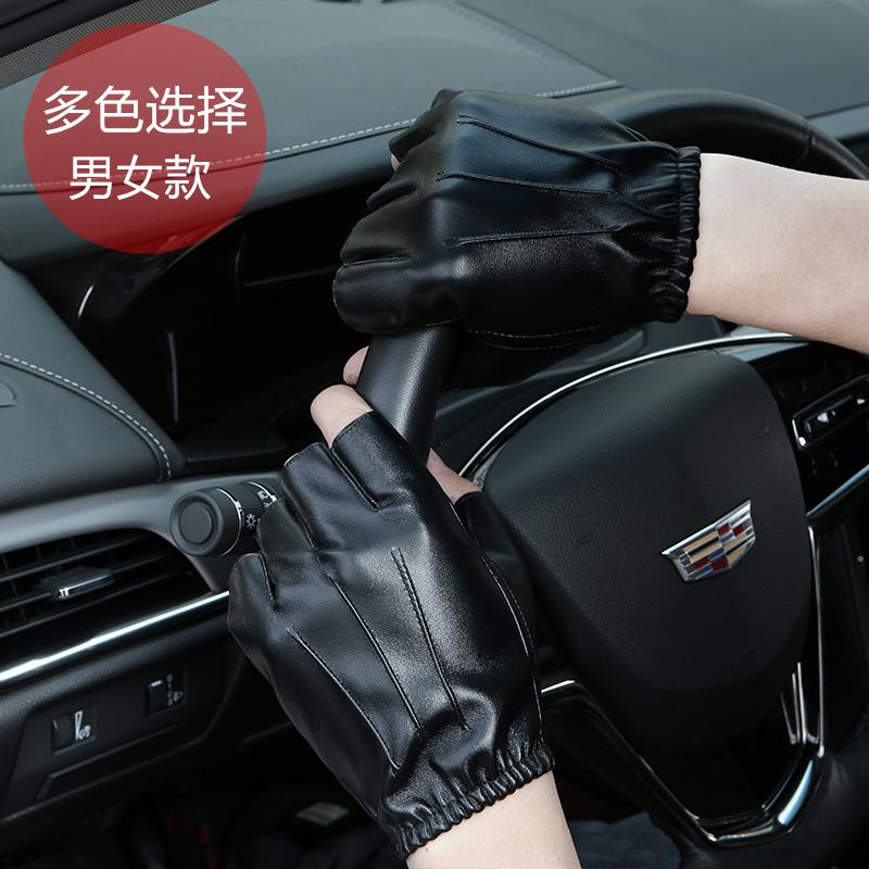 半指皮手套男女士露指战术户外骑行开车半截韩版手套男秋冬
