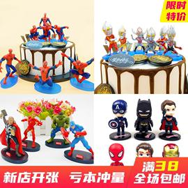 奥特曼美国队长蜘蛛侠儿童生日插旗复仇者联盟钢铁侠蛋糕装饰摆件图片