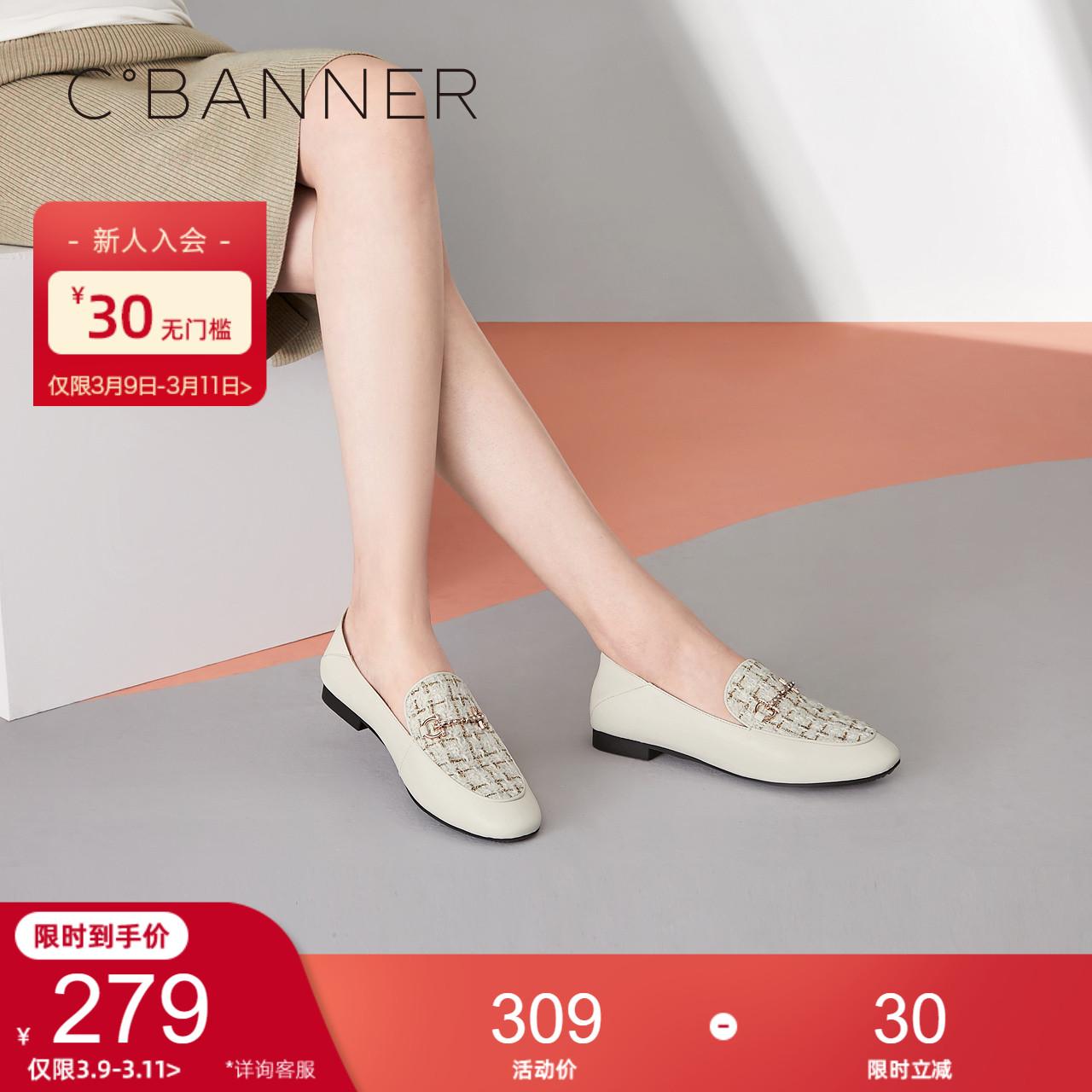 女士单鞋新款方跟女鞋 真皮舒适懒人鞋一脚蹬乐福鞋