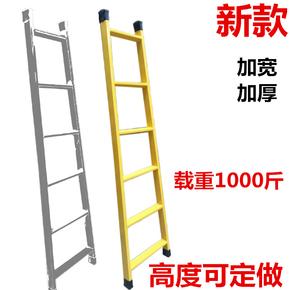 梯子新款家用一字梯加厚伸缩单梯阁楼梯工程梯铁梯直梯宿舍梯架梯