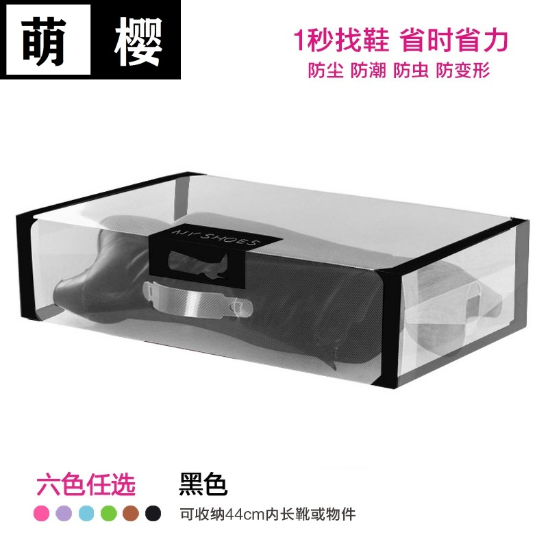 Boots transparent shoebox boots storage box thickened plastic knee and boots box a Chaochen knee