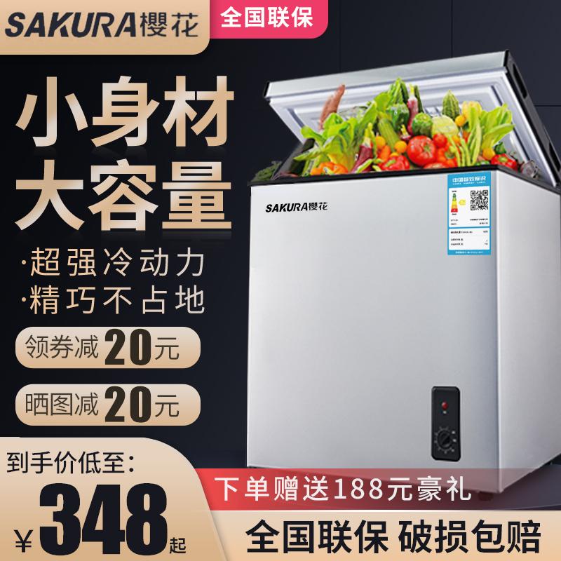 冰柜小型小冷柜家用商用立式冷冻冷藏保鲜大容量两用迷你158L樱花