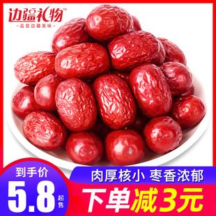 特级免洗枣2500g一级优质大枣和田特产若羌灰枣 新疆红枣 包邮