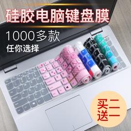 笔记本电脑键盘贴膜适用14戴尔小米redmibook华为联想thinkpad苹果华硕hp荣耀全覆盖防尘罩15.6寸神舟保护套图片