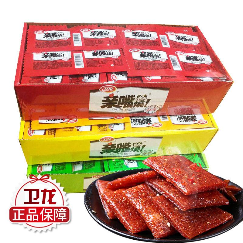 卫龙辣条亲嘴烧大小面筋零食大礼包便宜辣片整箱网红组合小吃图片