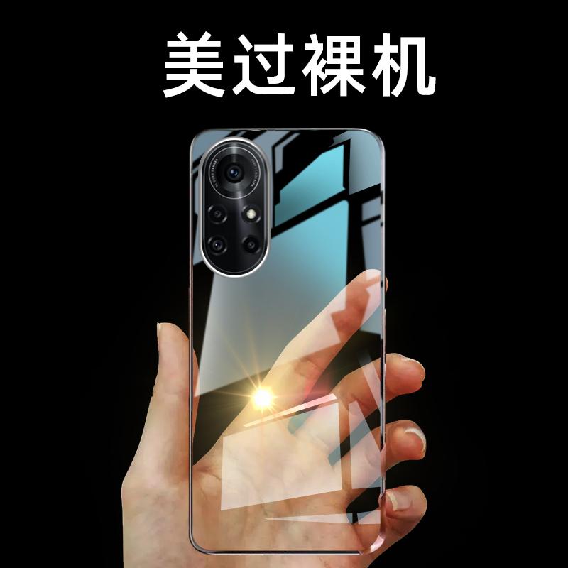 顺丰华为nova8se手机壳防摔曲面屏nova8pro电镀无边框手机壳新款nova8手机套高端原装男女款防摔镜头全包透明