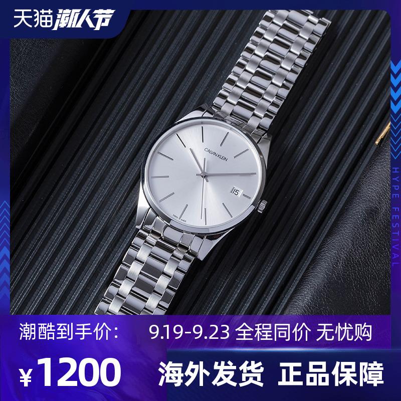 CK凯文克莱正品手表男士钢表带三眼计时石英商务休闲腕表K4N21146