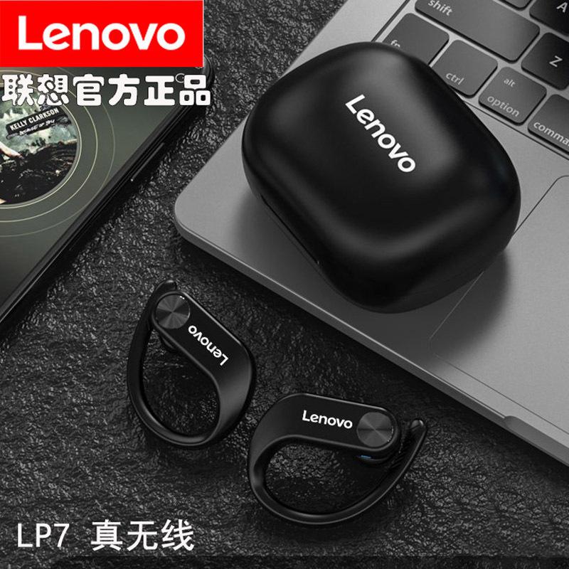新品联想LP7游戏无线蓝牙耳机TWS蓝牙适用于Lenovo爆款批