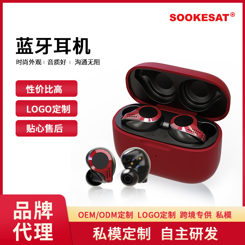 新款TWS红色无线蓝牙耳机X12游戏蓝牙耳机立体声通话私模耳机