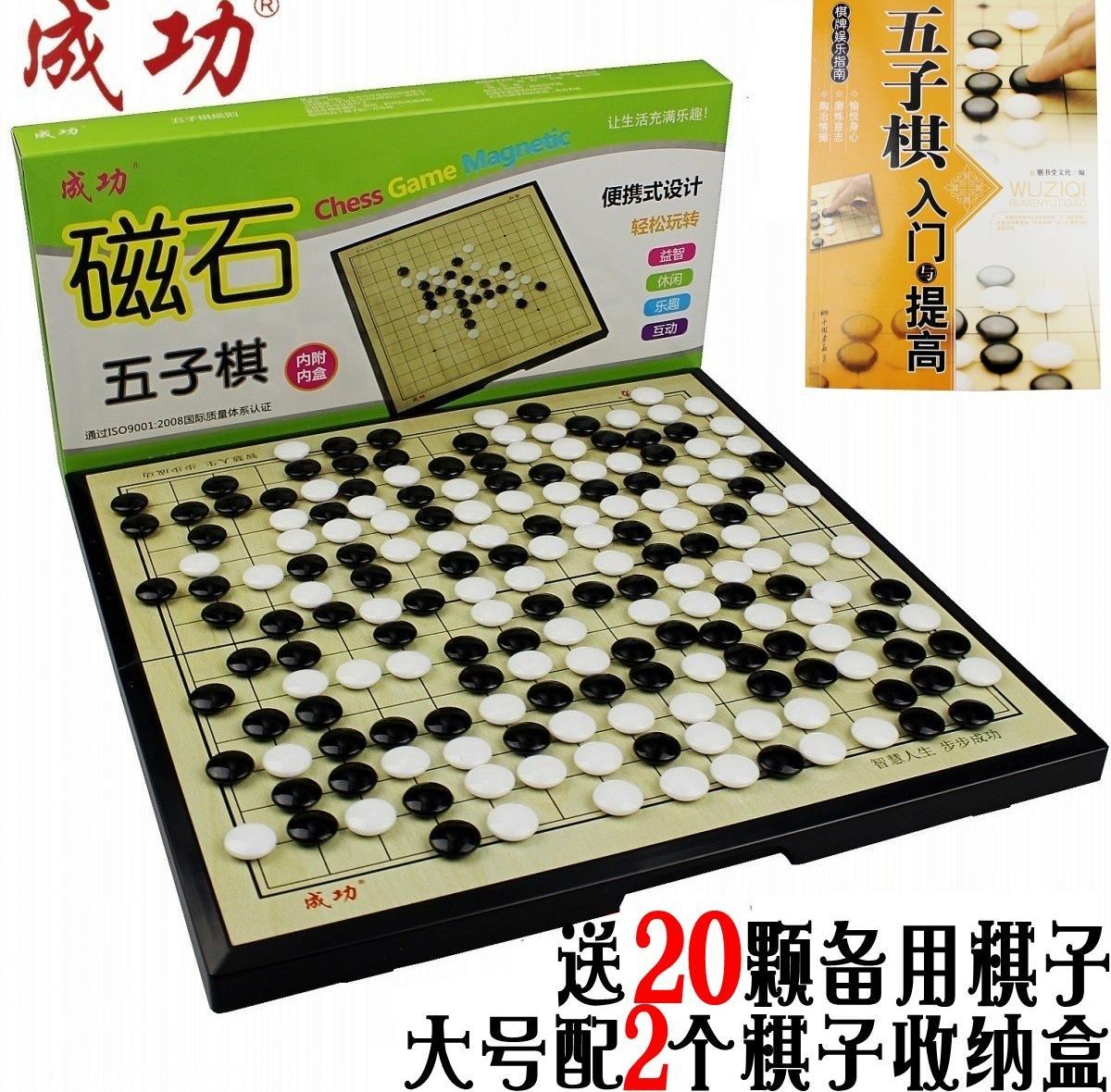 Китайские шашки / Нарды Артикул 615593039686