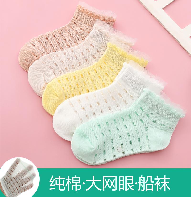 儿童袜子夏季薄款女童女孩宝宝丝袜纯棉夏天网眼花边蕾丝公主短袜
