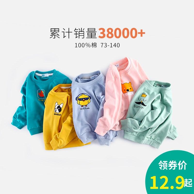 女童春秋款时尚卡通卫衣男童休闲纯棉上衣儿童装宝宝圆领套头衫潮