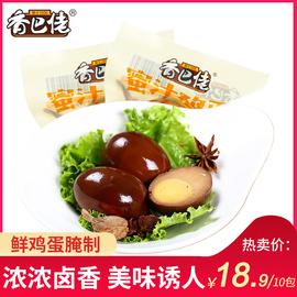 香巴佬蜜汁鸡蛋30g*10真空包装乡巴佬卤蛋鸡蛋即食休闲零食点心图片