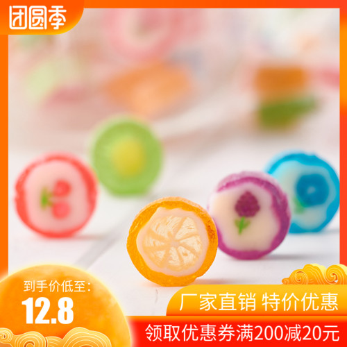 Special thousand grade fruit slice sugar 500g assorted candy fruit flavor candy childrens snack candy delicious sugar