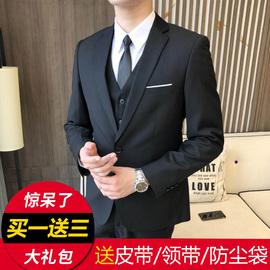 西服套装男士职业正装商务休闲韩版修身西装伴郎服装新郎结婚礼服图片