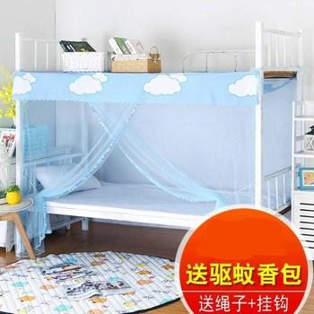 。初中生宿舍双层床0.9 m长2m蚊帐