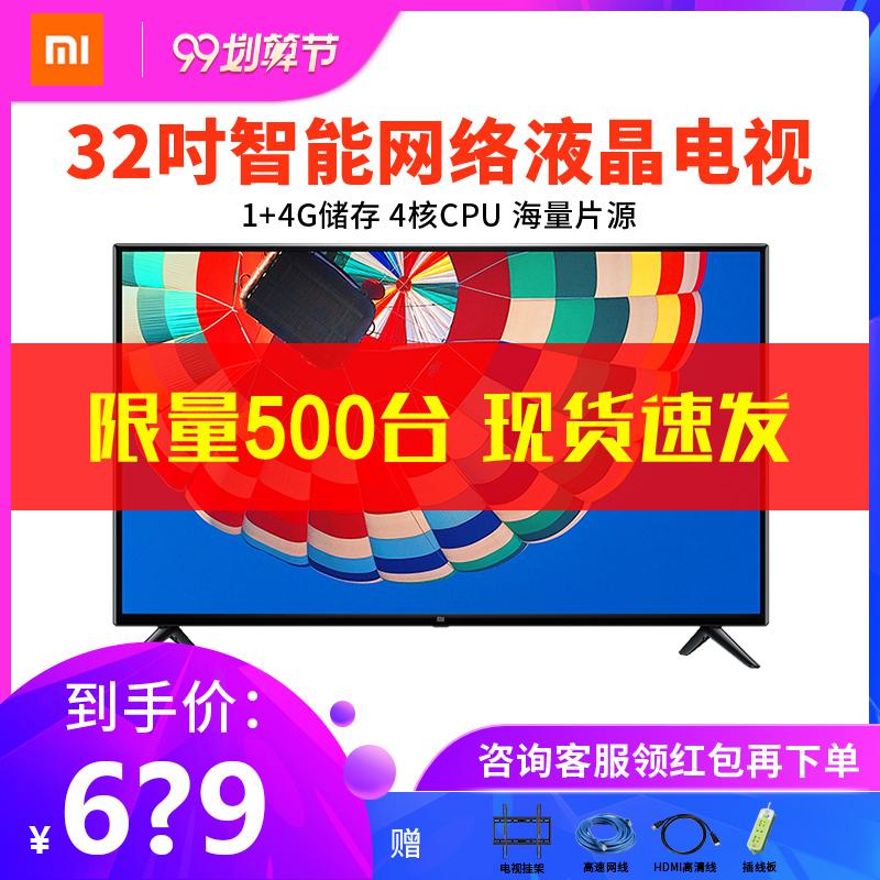 Xiaomi/小米电视 4A/4C 32英寸 高清智能网络液晶家用电视机E32S