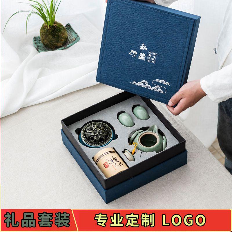 创意伴手礼品定制logo茶具公司企业开业商务活动周年庆奖品送客户