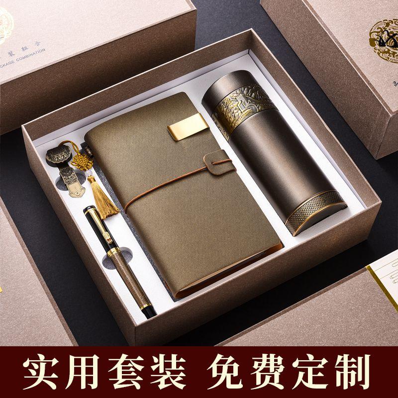 高考礼物中国风套装送老师学生加油励志公司纪念商务礼品定制logo