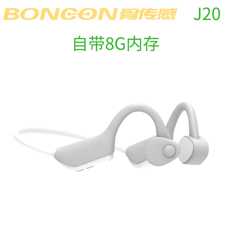 新款J20骨传导蓝牙耳机无线挂耳式运动蓝牙骨传导耳机
