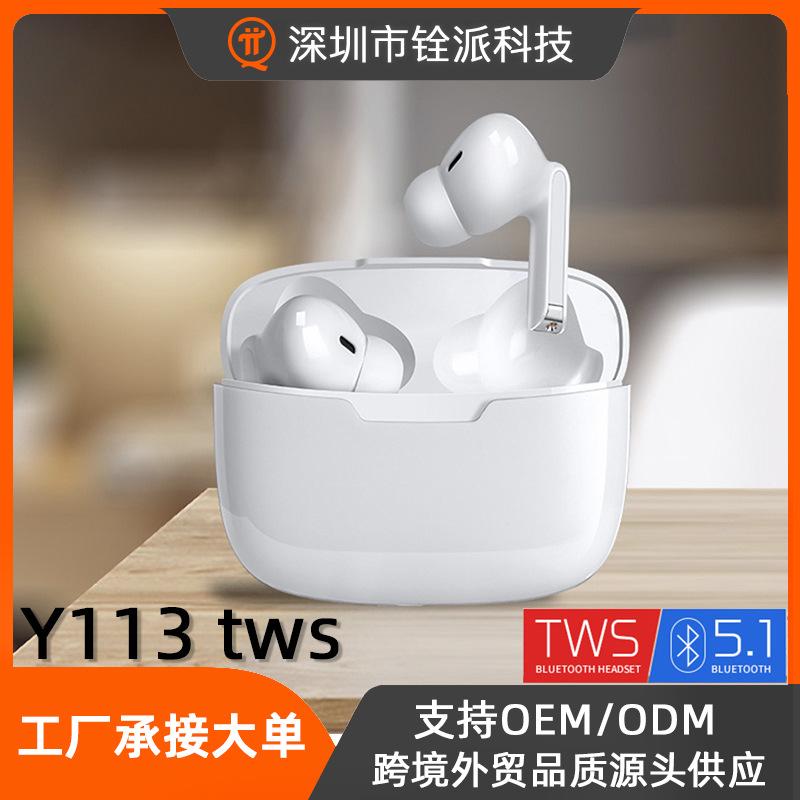 私模新款3代蓝牙耳机 触控无线双耳降噪运动 Y113马卡龙蓝牙耳机