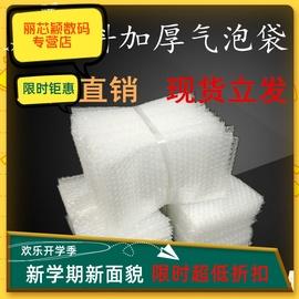 10*15cm全新料加厚防震气泡袋 泡泡袋泡沫包装袋气泡膜垫片图片