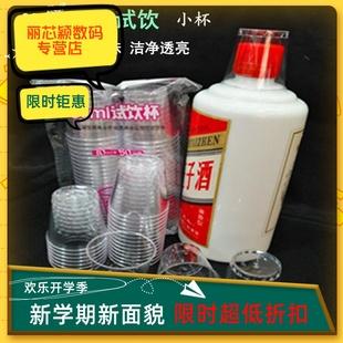 老酒热缩膜酒瓶口盖热封膜保护套抢风机全包保护膜密封保存喷头瓶