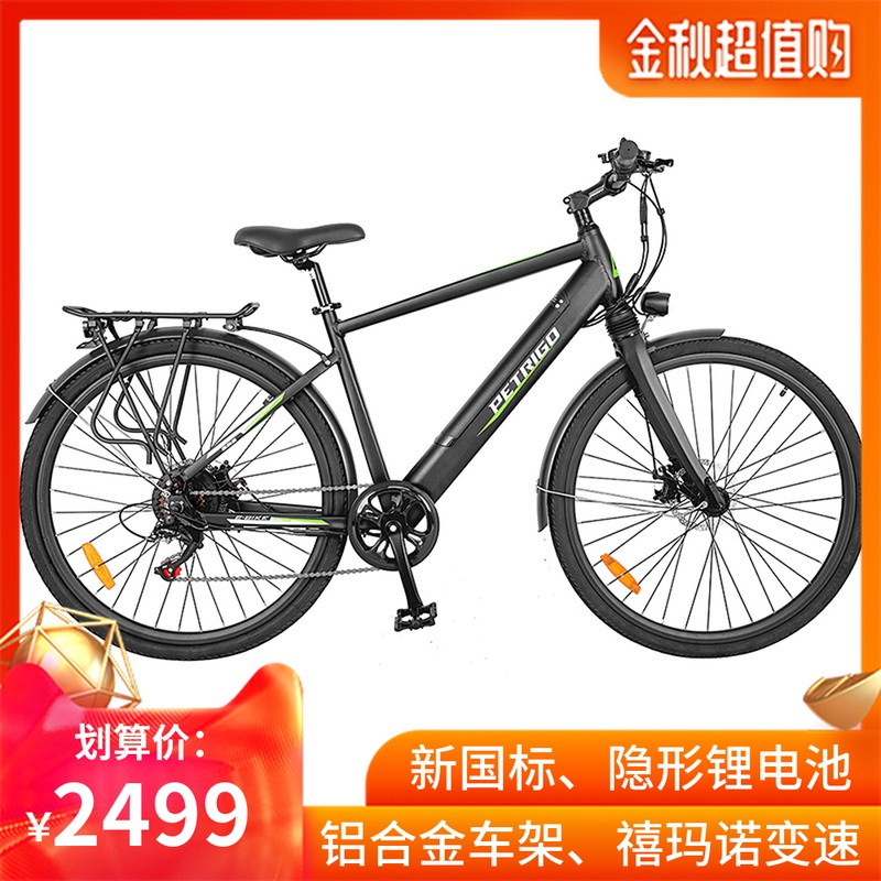 Baili hi tech national standard electric vehicle adult retro assist electric bicycle lithium battery invisible variable speed light bicycle
