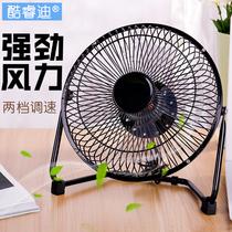 酷睿迪USB风扇4寸小电风扇6寸USB小风扇8寸桌面办公风扇学生宿舍