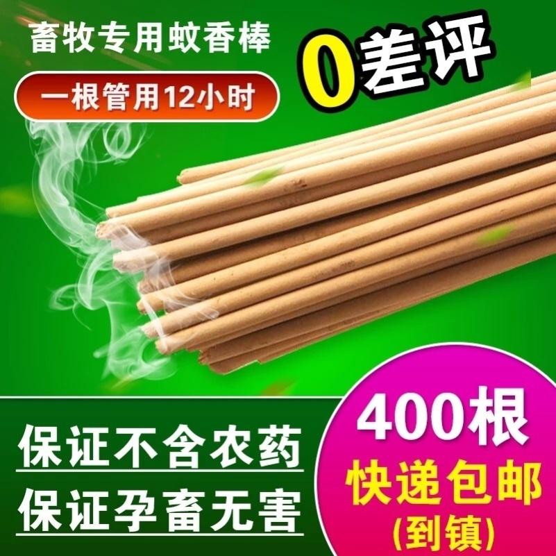Ловушки для тараканов / Средства от насекомых Артикул 619457553472